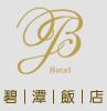 碧潭飯店logo